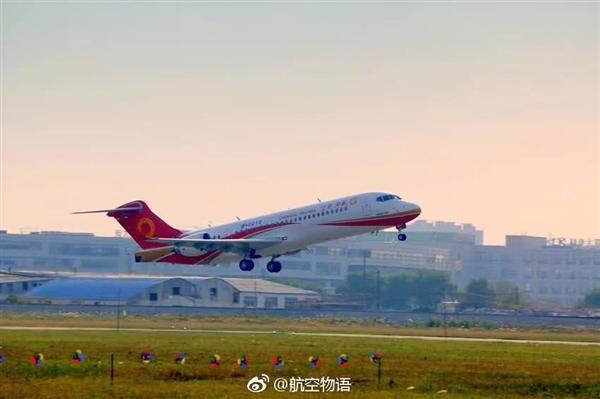 第四架商用ARJ21客机交付:第五架已首飞
