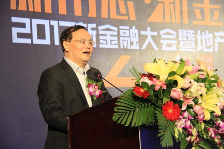 庄聪生:解决民企融资难 必须推动差异化政策落地