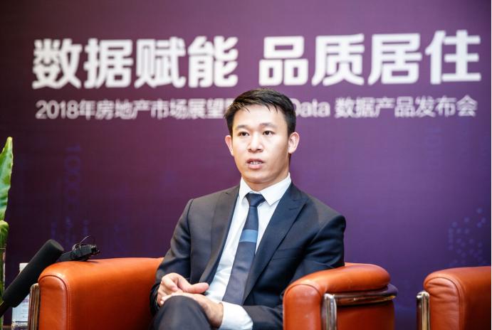 """杨现领:""""品质时代""""将成2018中国房地产关键词"""