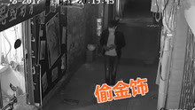"""""""黄金大盗""""偷1.5公斤金饰 挂着金链子去买手机时被抓"""