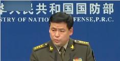 国防部回应武警部队领导指挥体制调整
