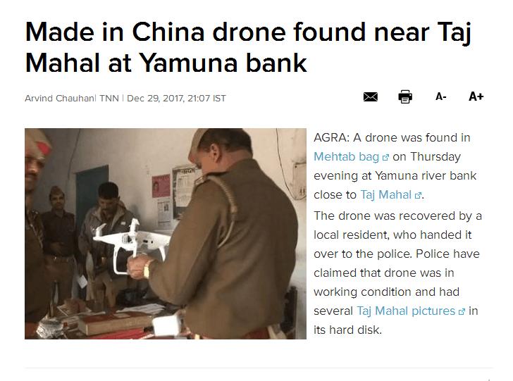 印媒:印度泰姬陵附近发现一架中国造无人机