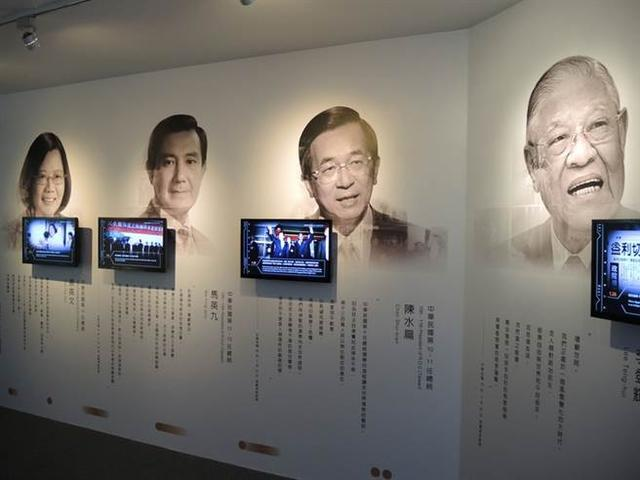 台媒社论:台湾为何20年来选不出一个好领导人?