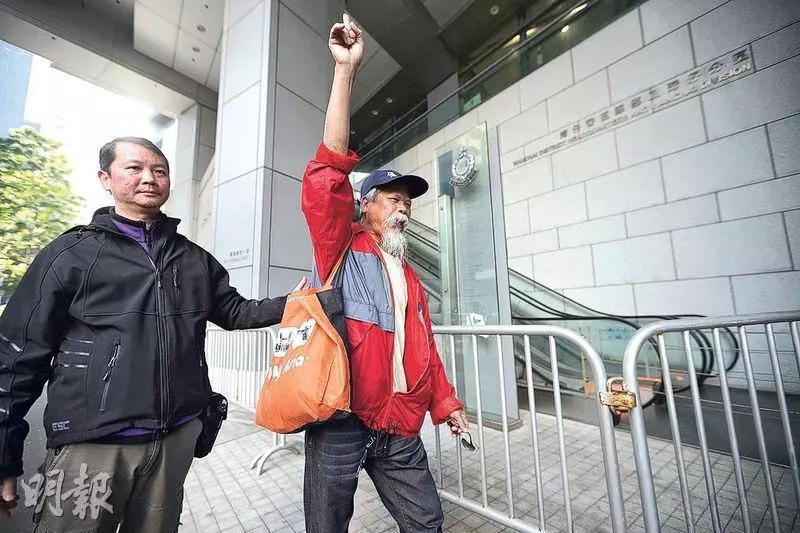 港反对派成员侮辱国旗被捕:扬言故意犯法 判多重都无所谓