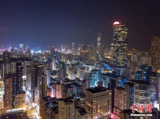 证监会与香港证监会签备忘录 聚焦期货市场监管与执法