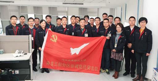 枭龙BLOCK3战机开始设计 将成中国航空新名片