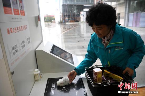 无人零售、移动支付 新业态催生中国经济新动能