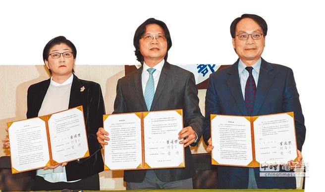 """台湾""""妇联会""""九成资产共343亿充公 将在半年内解散"""
