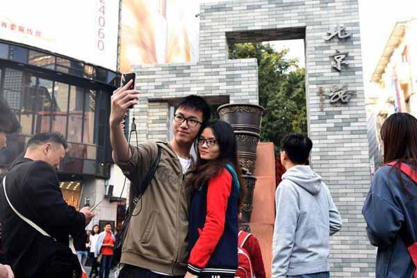 广州:畅游骑楼老街 欢度元旦假期