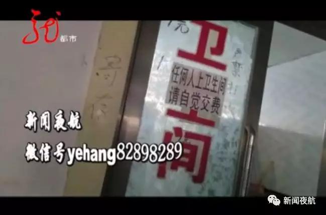 """客运站售票窗口贴""""民间验方"""" 售票员:啥毛病都治"""