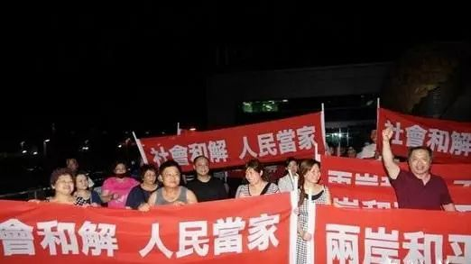 """北京赛车PK10开奖直播:港媒评论:台湾有多少人愿为""""台独""""而战?"""