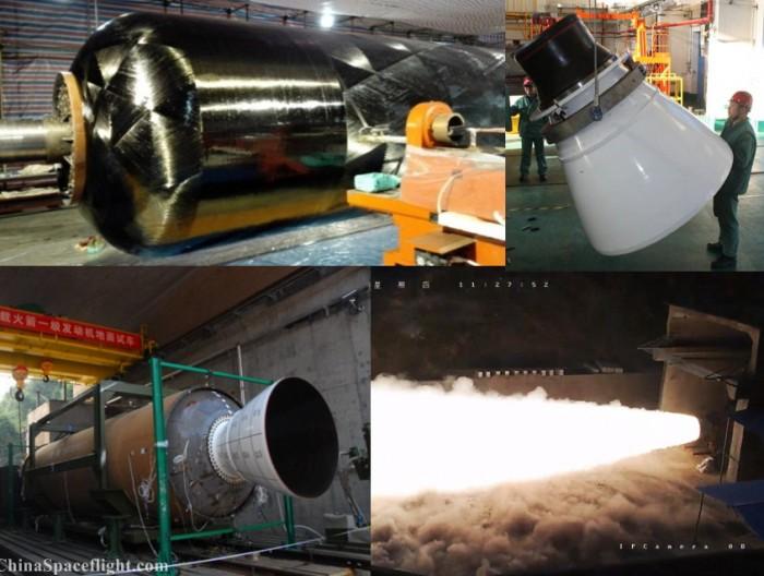 快舟-11固体运载火箭将于今年上半年首飞