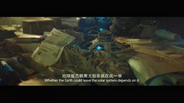 实景还原刘慈欣原著 科幻片《流浪地球》预告
