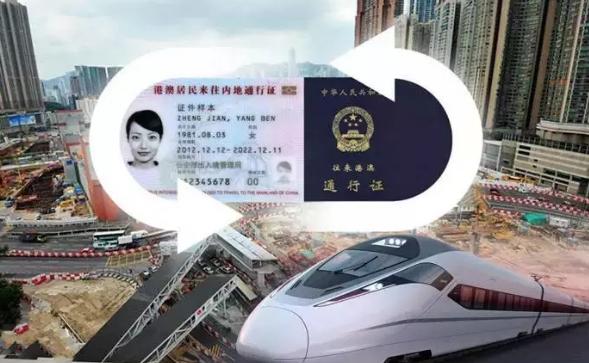 """评论:关于香港""""一地两检"""",不是""""某人说了算"""""""