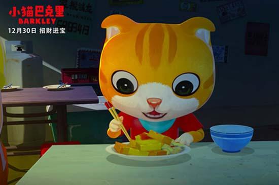 《小猫巴克里》正在热映 寓教于乐引人深思