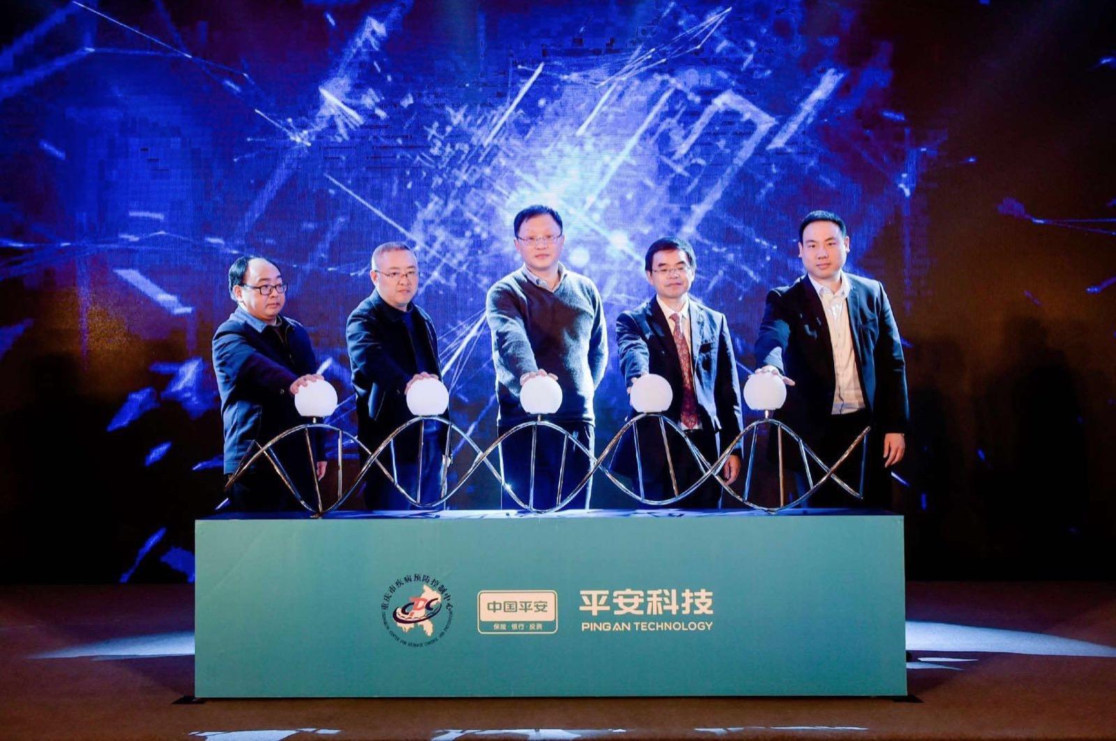 中国平安携手重庆首创AI+大数据疾病预测与筛查模型