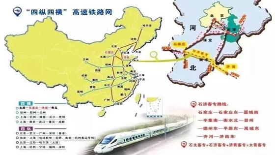 """外媒:中国""""四纵四横""""矩形高铁网完美收官"""