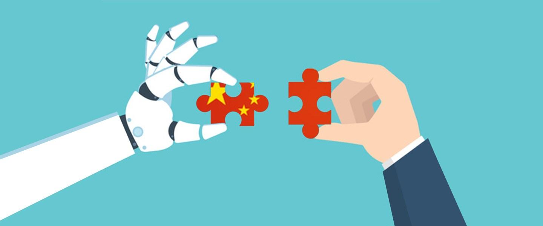 中国正成为人工智能发展热土 将引发新一轮淘金热