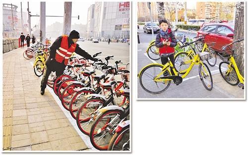 共享单车停止经营 押金不退怎么办?