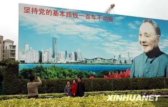 奥媒:改革开放40年 中国共产党为何成功?
