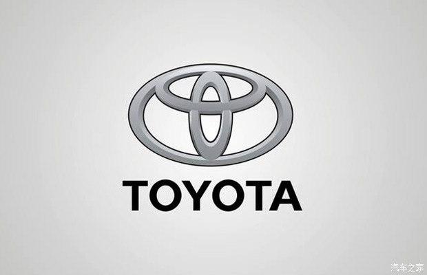 抱团取暖 铃木等4家公司加入丰田新公司