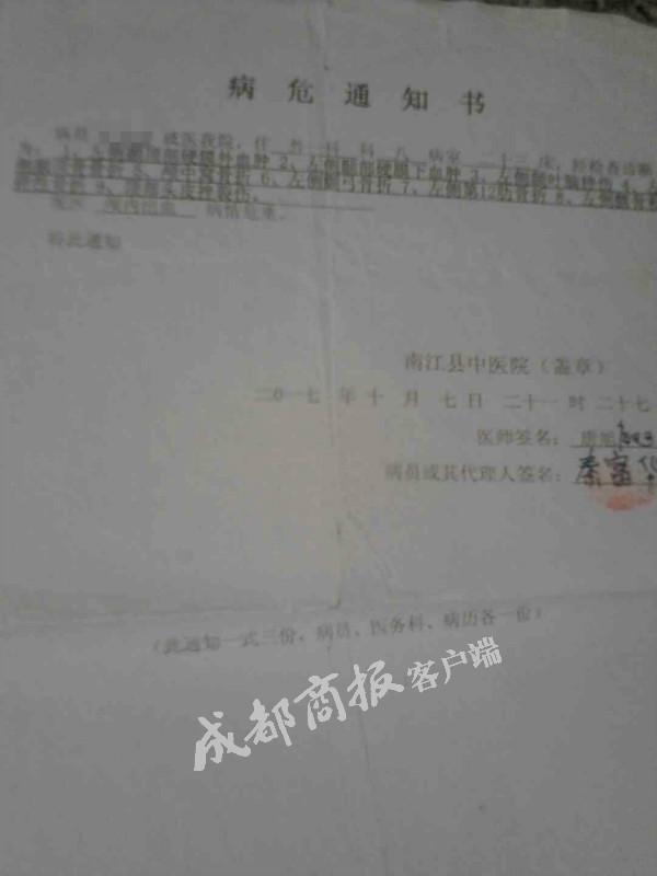 金沙娱乐平台官网:夫妇被儿打伤5小时打不出电话_救护车抵达1人已死