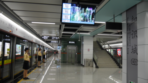 全球首条覆盖5G技术的地铁在广州投入运行