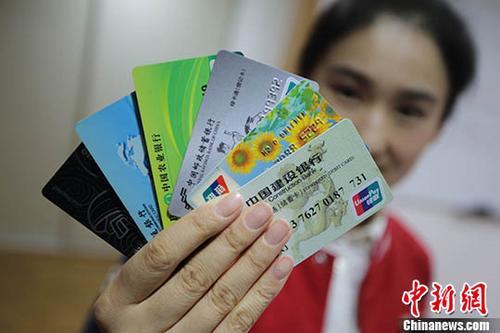 媒体:中国收紧境外银行卡提现 影响几何?