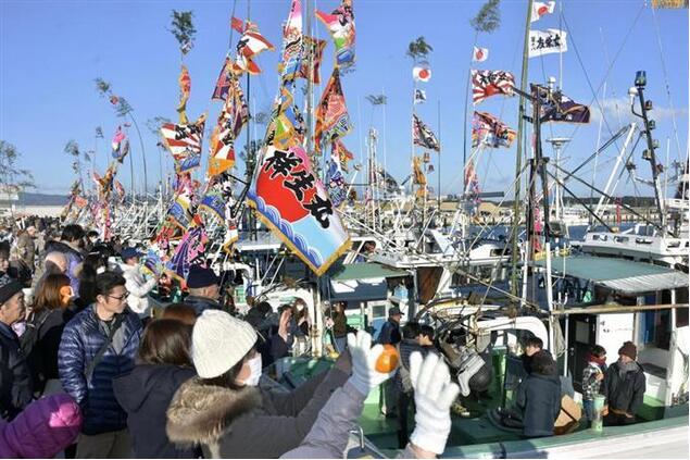 日福岛县浪江町核事故后时隔7年首次举办新年初航仪式