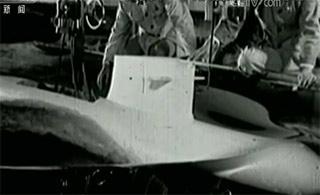 中国第一代核潜艇研发过程影像罕见曝光