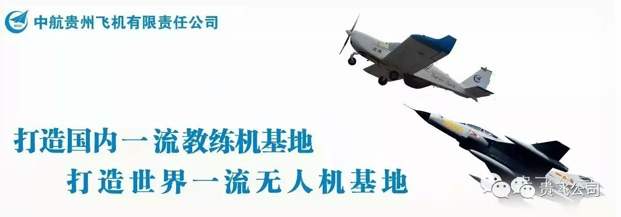 山鹰与无人机交付创最高纪录 贵飞历史性扭亏为盈