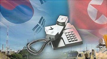 时隔690多天的重逢!青瓦台:韩朝恢复联络意义重大