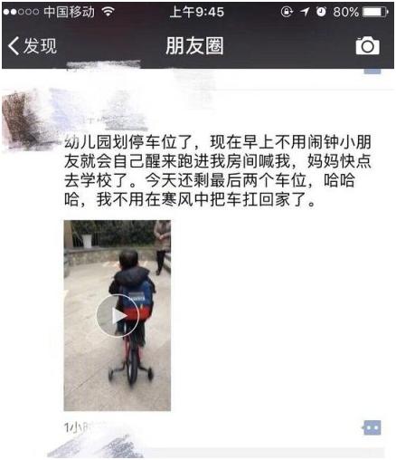 """新加坡金沙娱乐城:重庆一幼儿园设置童车停车位_小朋友早起""""抢车位"""""""