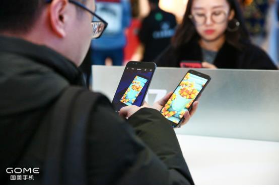 国美手机的方法论:交互革命与入口中枢
