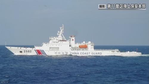 日媒:中国海警船2018年首次巡航钓鱼岛 日本无理警告