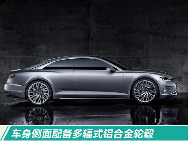 奥迪将推全新双门豪华轿跑车型 竞争宝马8系-图2
