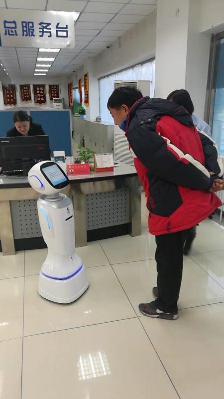 智能政务服务机器人顺义上岗 能提供政务服务流程