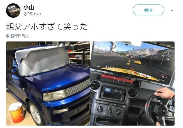 日本玩家把私家车改成游戏机 能玩游戏还能开车
