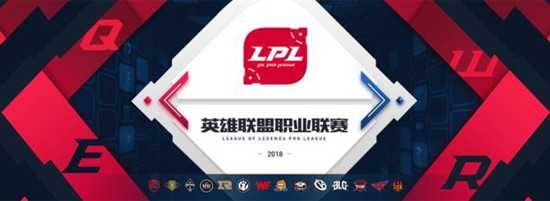 坛周报发布年度十大巅峰体育赛事 英雄联盟S7