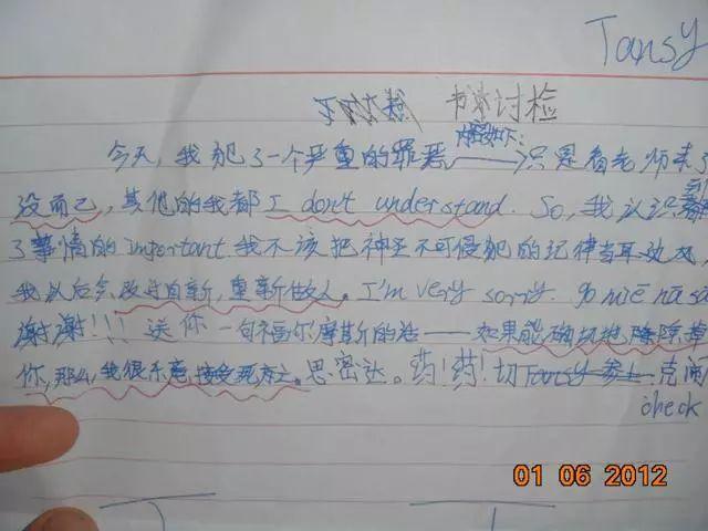 小学生写童话体检讨书 教书28年的老师都被折