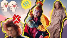 孙悟空扮演者六小龄童最像,周星驰无法超越。