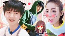 王俊凯和迪丽热巴搭档开启惊喜人生