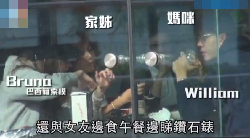 陈伟霆被曝带女友见家长 元旦聚餐有说有笑显温馨