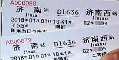 """网友晒2.5元一张的""""史上最便宜高铁票"""":你坐过吗?"""