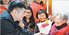 现实版《桃姐》!湖南一家庭悉心照料百岁保姆37年