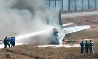 印度一架米格29K舰载机起火 飞行员弹射逃生
