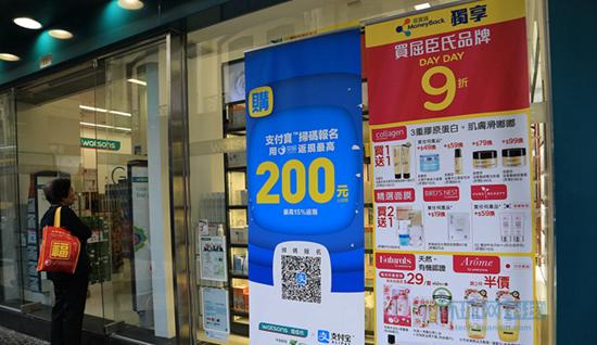 环球科技智库:2017外媒关注的十大中国科技热点
