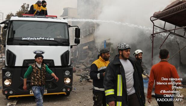 叙利亚反对派控制区遭遇空袭 至少23名平民丧命