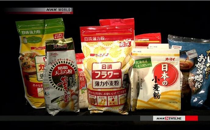 日本食品价格今年相继上升 涨价趋势或将持续