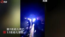 现场:安徽庐江一校车侧翻 幼儿2死12伤